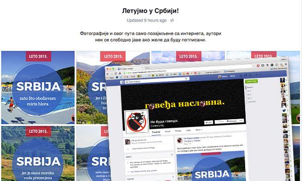 letuj-u-srbiji
