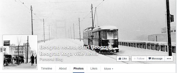 Beograd-nekada