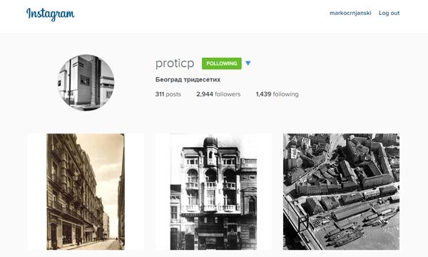 Instagram-Beograd
