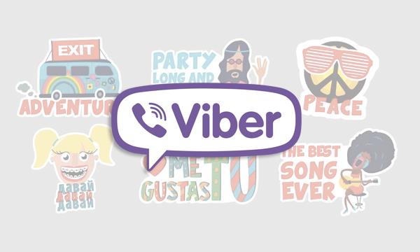 viber-stikeri