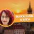 Brigita Luc: Testiramo 'blockchain' u Beču kao model za naprednu gradsku upravu