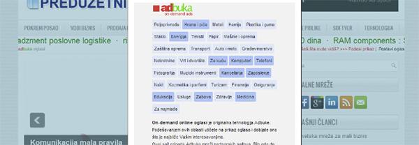adbuka_2