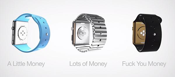 Oh Apple, zašto si Apple? (Izvor: College Humor)