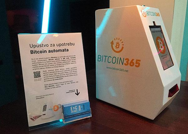 Sredinom godine u beogradskom restoranu Appetite, Bitcoin365 tim postavio je i prvi Bitcoin ATM