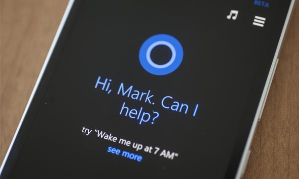 Cortana-beta