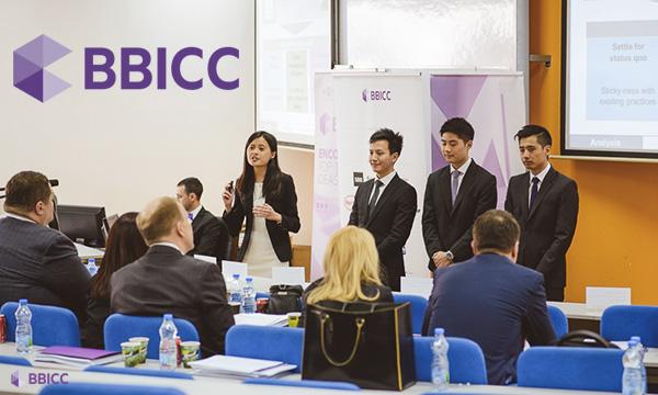 BBICC-takmicenje