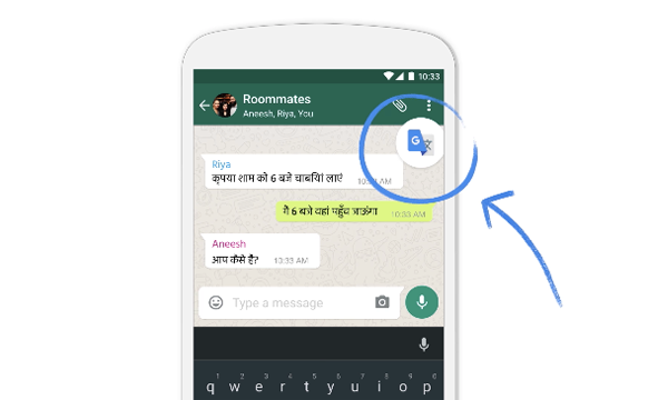 Google Translate Od Sada U Bilo Kojoj Android Aplikaciji
