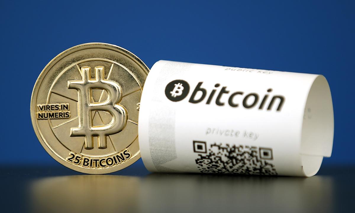 kriptoinvest aplikacija tvrtke u koje treba ulagati poput bitcoina