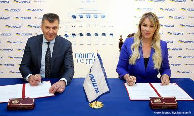 Pošta Srbije i eCommerce Asocijacija potpisale Memorandum o razumevanju